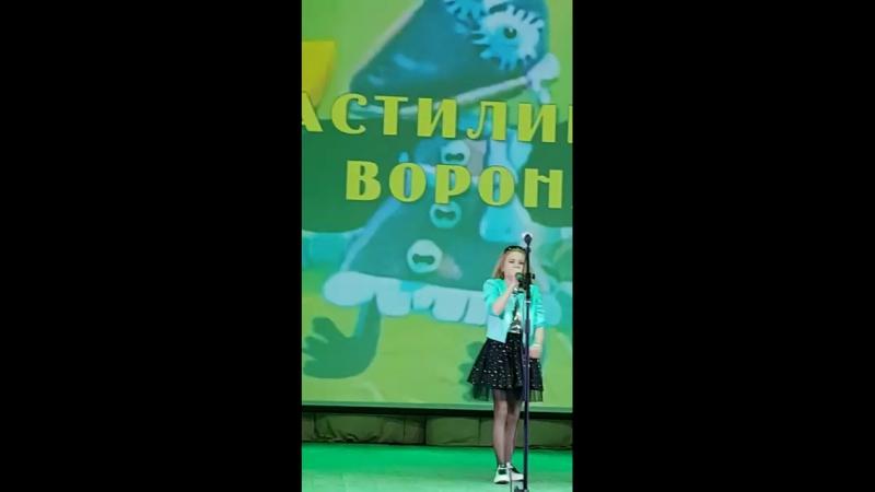 """Стефани Ташкина «Любовь спасёт этот мир""""рук.Кузева Светлана Иванова"""