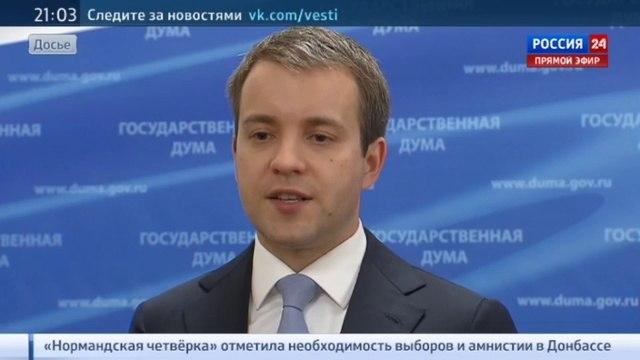 Новости на «Россия 24» • Корпоративные тайны: зачем нужна прослушка в офисах?