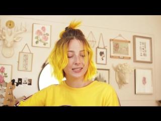lil acoustic crush l [Tessa Violet × Тесса Вайолет]