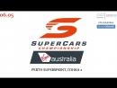 Virgin Australia Supercars Championship. Perth SuperSprint. Гонка 2, 06.05.2018 545TV, A21 Network