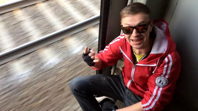 Как мы катались 2 сезона в Тетереве (пгт Песковка)