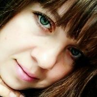 Ольга Волощук