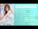 CHUNG HA 청하 Profile Facts Get To Know K Pop