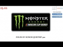 Monster Energy Nascar Cup Series, Этап 02 - Folds of Honor QuikTrip 500, 25.02.2018 545TV, A21 Network