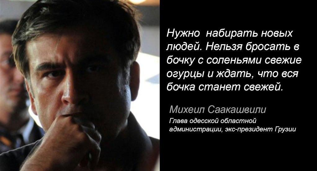 """""""Колобок-2. Как Саакашвили снова убежал от барыг. Но не от Курченко, несущего золотые яйца"""" - Цензор.НЕТ 6322"""