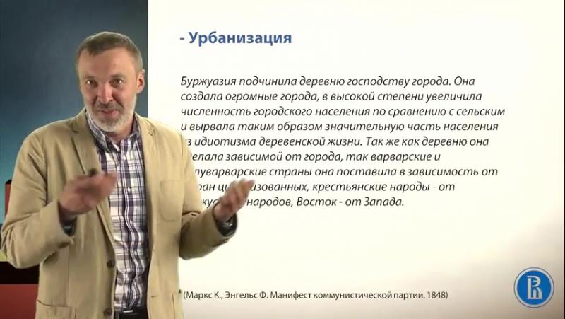 3.2. Марксизм экономический редукционизм. Культурология.