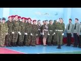 доклад о готовности Рябов Виктор