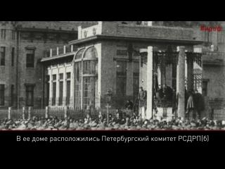 После Февраля 1917