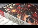 ComiXoids — Live: Дэдпул и Кейбл. Самый Большой Комикс в России!