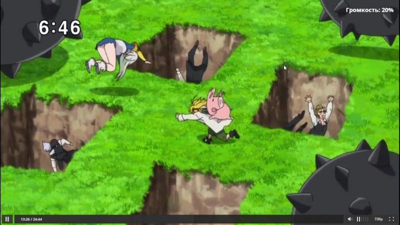 Семь смертных грехов — Nanatsu no Taizai - The Seven Deadly Sins (2014-2018) 1,2 сезоны Смотреть Сериал онлайн или Cкачать торре