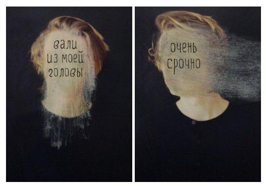 Алёна Кудрявцева |