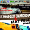 May Fest
