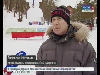 В Чебоксарском районе прошёл зимний фестиваль «Снеговик»