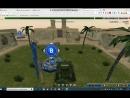 моя первая серия по тестовому серверу танков онлайн через Bandicam