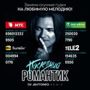 Дмитрий Маликов фото #20