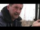Русский мужик о власти и коррупции. Владимир Виноградов