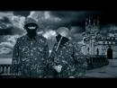 Письмо уйлу - Для украинских военных ты Г .