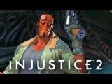 INJUSTICE 2 - Хеллбой