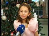 Репортаж на ТВ Каскад 1