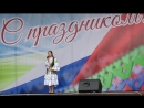 Гирфанова Элина Су буенда учак яна