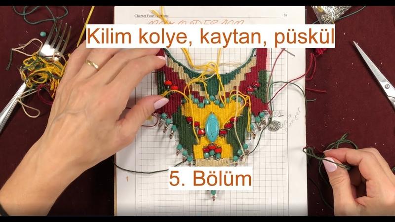 Kilim dokuma kolye, kaytan ve püsküller nasıl yapılır. Bölüm 56
