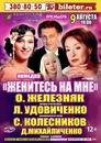 Людмила Волкова фото #17