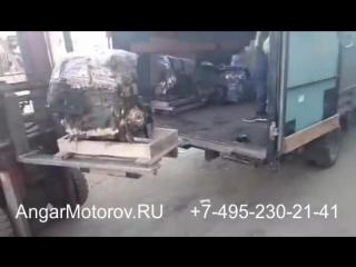 Двигатель Киа Церато Оптима Спортейдж Хендай Элантра Соната 2.0 G4KDОтправлен клиенту в Краснодар