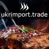 ukrimport.trade