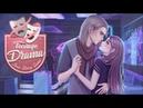 Teenage drama 3 Когда столкнешься с ревностью love story games Mary games