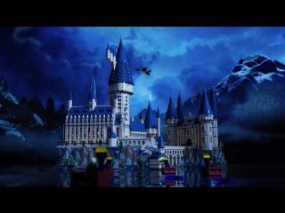 LEGO Harry Potter - Hogwarts Castle Reveal