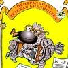Детская библиотека города-курорта Кисловодска
