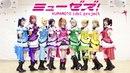 【μz's】KiRa-KiRa Sensation! 踊ってみた【ラブライブ!】