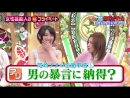 LONDON HEARTS (2013.03.05) - Female Entertainers Yes-No Show (女性芸能人 アリナシSHOW)