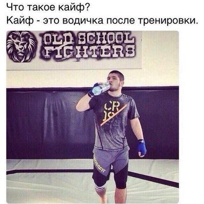 Адхам Хусниддинов