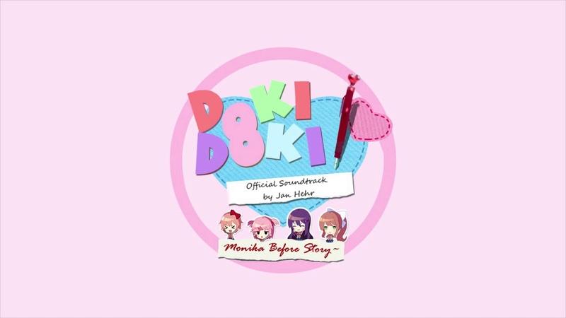 Doki Doki Literature Club Monika Before Story Official Soundtrack - Bundle Of Sunshine