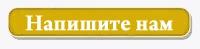 vk.com/im?media=&sel=-17305950