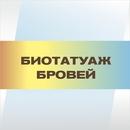 vk.com/market-17305950?w=product-17305950_339674
