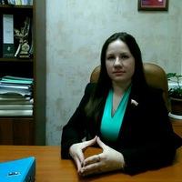 Валерия Гришина