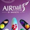AirNails by MAGNETIC. АЭРОГРАФИЯ. НОГТИ.