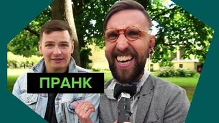 # Пранк / Бэкстейдж / Негодяй ТВ / Интервью