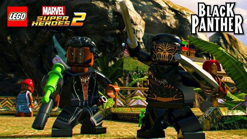 LEGO Marvel Super Heroes 2 Чёрная Пантера - Трейлер