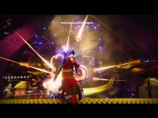 Destiny 2 Leviathan raid Emperor Caluss