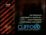 Рекламные ролики и программа