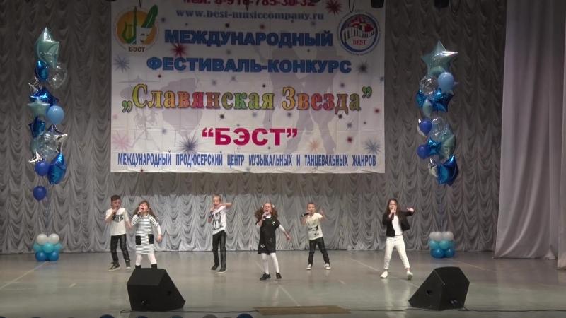 группа ПОЗИТИВ №102 АЙ, БУДЕТ КРУТО