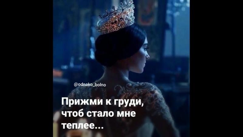 Odnako_bolno_37971613_305374520038141_4497819451793604608_n.mp4