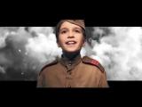 Миша Смирнов – «Огромное небо»