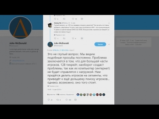 [Gabe Follower] Разработчик CS:GO о 128 тик, бане трейда, Panorama UI