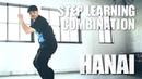 HANAI   COMBINATION - STEP LEARNING - Dance Tutorials