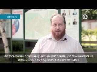 Кандидат в муниципальные депутаты Начинкин Дмитрий Николаевич