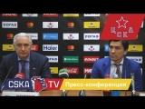 ПХК ЦСКА – ХК «Ак Барс». Матч №4. Пресс-конференция